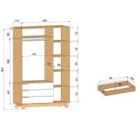 Шкаф Верес Манхэттен 1200 BIG с ящиками (цвет: бело-серый)