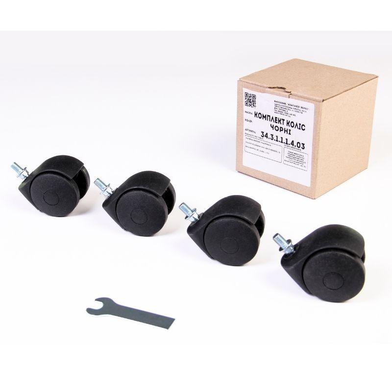 Комплект колес для кроваток Верес (цвет: черный)