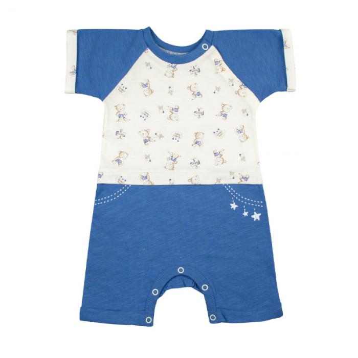 Песочник Little Bear blue