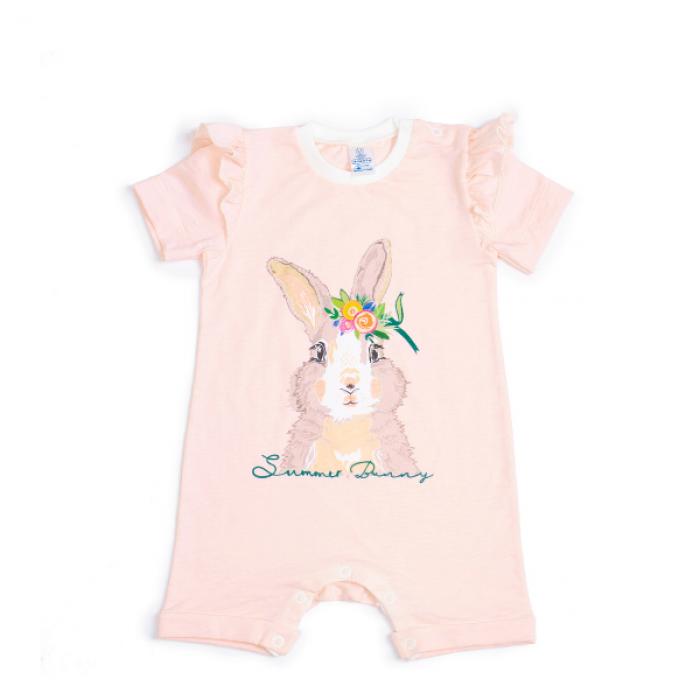 Песочник Summer Bunny