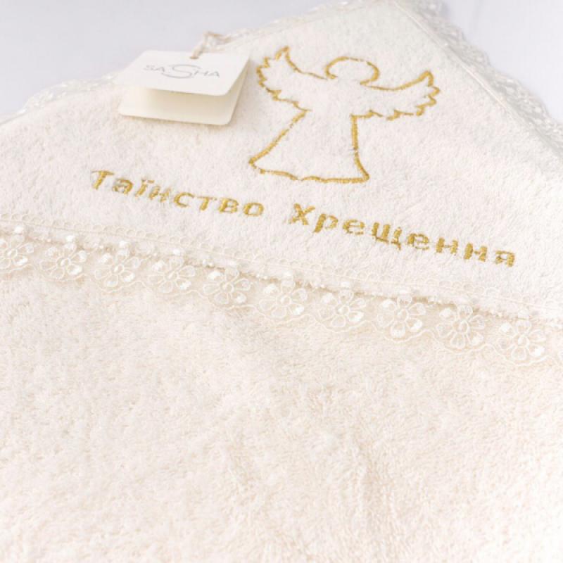 Крыжма ТМ Sasha (молочный с вышивкой)